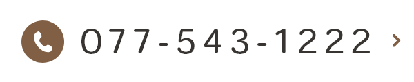 077-543-1222